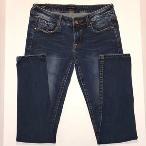 "Vigoss Studio ""The Jagger"" jeans"